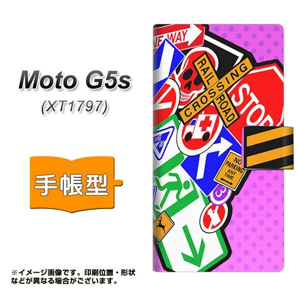 メール便 Moto G5s XT1797 手帳型スマホケース 【 YB973 マーク01 】横開き (モト G5s XT1797/XT1797用/スマホケース/手帳式)