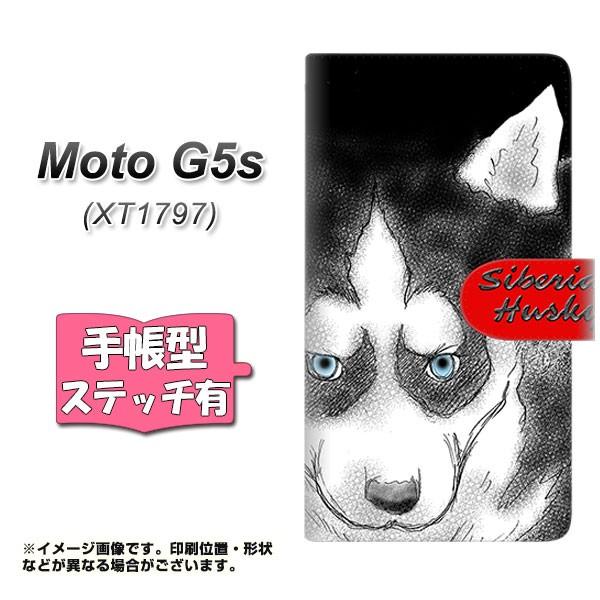 メール便 Moto G5s XT1797 手帳型スマホケース 【ステッチタイプ】 【 YD892 シベリアンハスキー03 】横開き (モト G5s XT1797/X