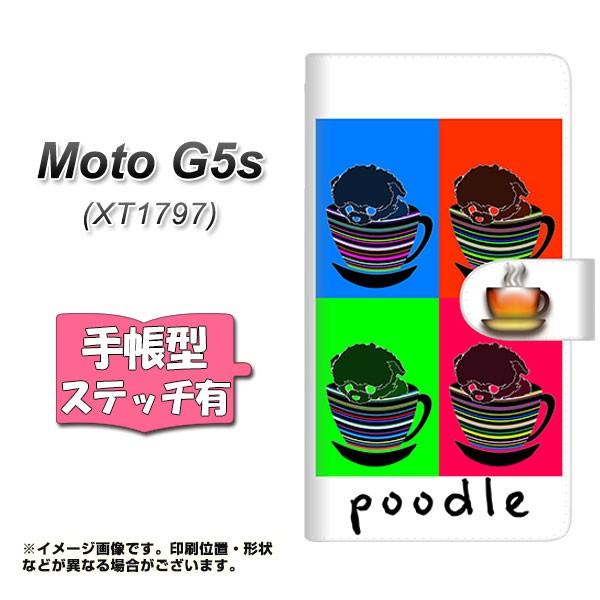 メール便 Moto G5s XT1797 手帳型スマホケース 【ステッチタイプ】 【 YD909 プードル05 】横開き (モト G5s XT1797/XT1797用/ス