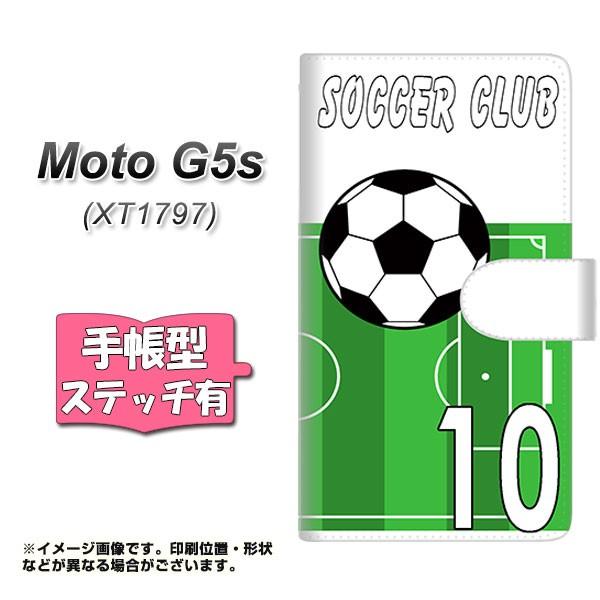 メール便 Moto G5s XT1797 手帳型スマホケース 【ステッチタイプ】 【 YE852 サッカー部 】横開き (モト G5s XT1797/XT1797用/ス