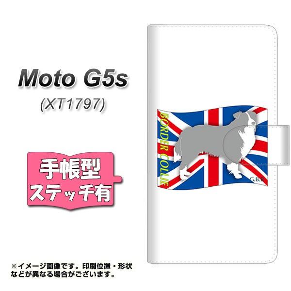 メール便 Moto G5s XT1797 手帳型スマホケース 【ステッチタイプ】 【 ZA806 ボーダーコリー 】横開き (モト G5s XT1797/XT1797