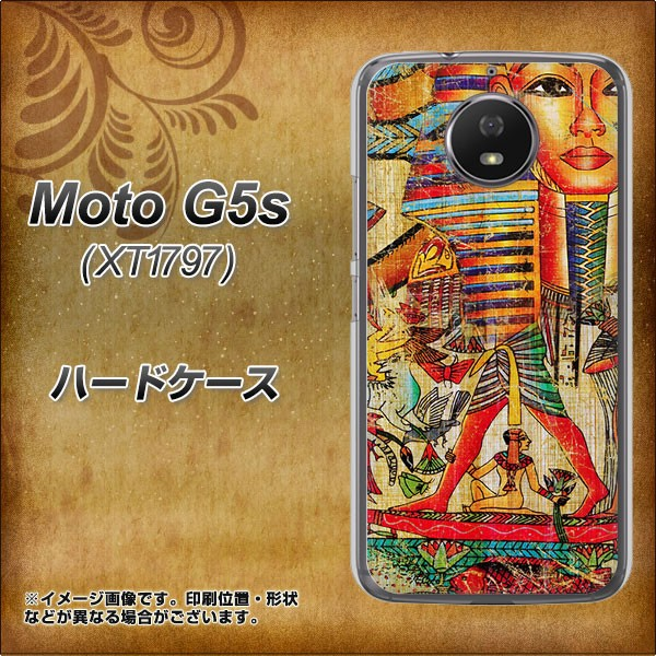 Moto G5s XT1797 ハードケース / カバー【329 ナイル-ツタンカーメン- 素材クリア】(モト G5s XT1797/XT1797用)