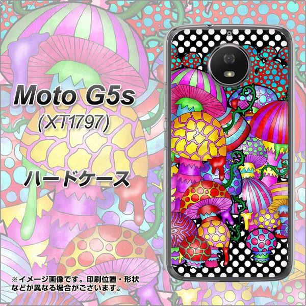 Moto G5s XT1797 ハードケース / カバー【AG807 きのこ(黒) 素材クリア】(モト G5s XT1797/XT1797用)