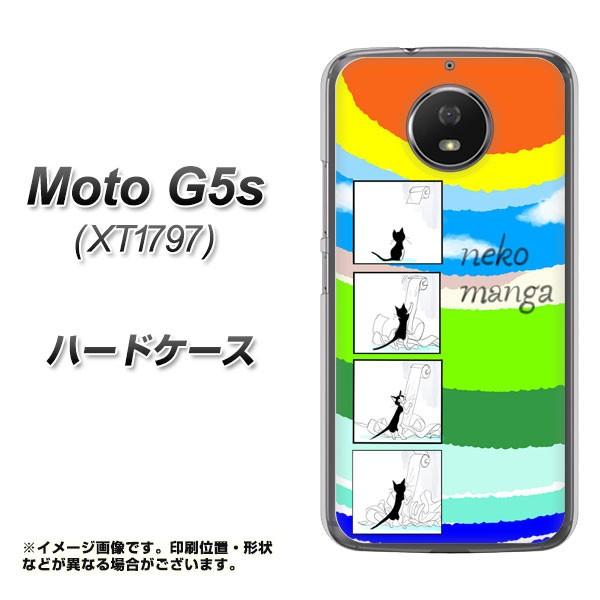 Moto G5s XT1797 ハードケース / カバー【YJ198 ネコ まんが かわいい 素材クリア】(モト G5s XT1797/XT1797用)