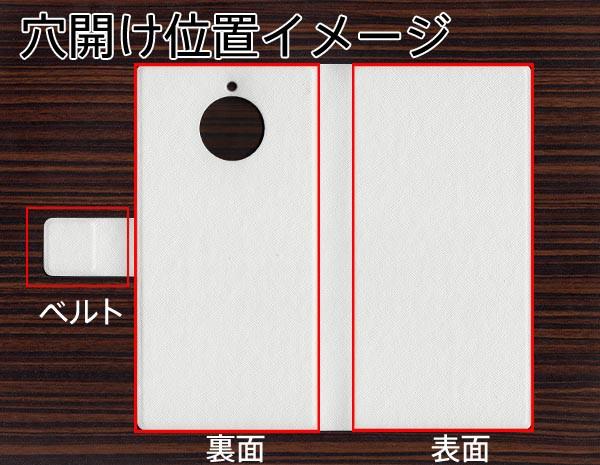 メール便 Moto G5s Plus XT1805 手帳型スマホケース 【 IB907 グラデーションドット 】横開き (Moto G5s プラス XT1805/XT1805用