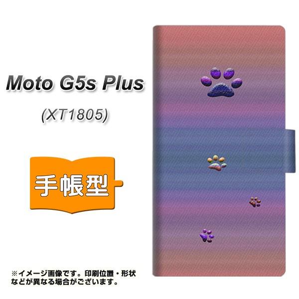 メール便 Moto G5s Plus XT1805 手帳型スマホケース 【 YA908 MEOW 】横開き (Moto G5s プラス XT1805/XT1805用/スマホケース/手