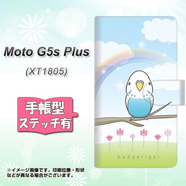メール便 Moto G5s Plus XT1805 手帳型スマホケース 【ステッチタイプ】 【 SC839 セキセイインコ ブルー 】横開き (Moto G5s プ