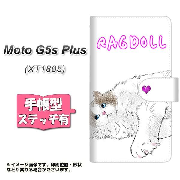 メール便 Moto G5s Plus XT1805 手帳型スマホケース 【ステッチタイプ】 【 YE821 ラグドール02 】横開き (Moto G5s プラス XT18