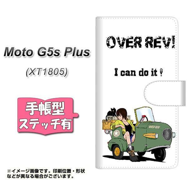 メール便 Moto G5s Plus XT1805 手帳型スマホケース 【ステッチタイプ】 【 YG936 over rev! 】横開き (Moto G5s プラス XT1805/