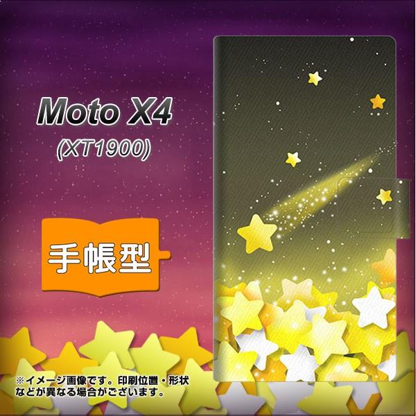メール便 Moto X4 XT1900 手帳型スマホケース 【 288 星の終着駅 】横開き (モト X4 XT1900/XT1900用/スマホケース/手帳式)