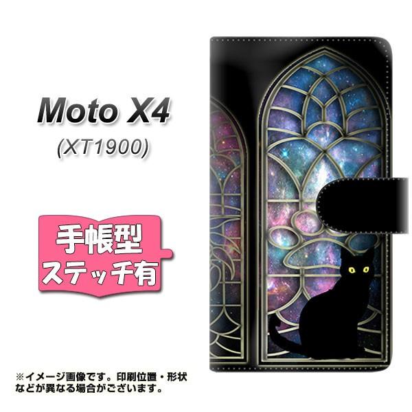 メール便 Moto X4 XT1900 手帳型スマホケース 【ステッチタイプ】 【 YJ332 窓辺猫 黒 ネコ 】横開き (モト X4 XT1900/XT1900用/