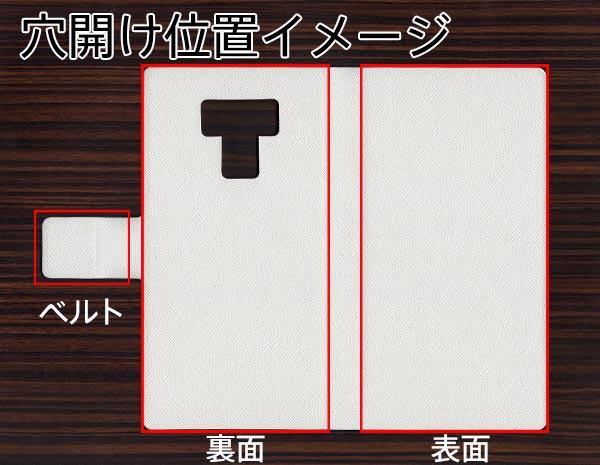 メール便送料無料 ZenFone3 Laser ZC551KL 手帳型スマホケース 【 YB849 サクラ05 】横開き (ゼンフォン3レーザー ZC551KL/ZC551KL用/ス