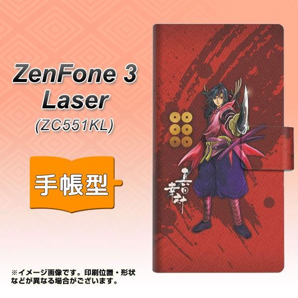 メール便 ZenFone3 Laser ZC551KL 手帳型スマホケース 【 AB807 真田幸村イラストと家紋 】横開き (ゼンフォン3レーザー ZC551KL