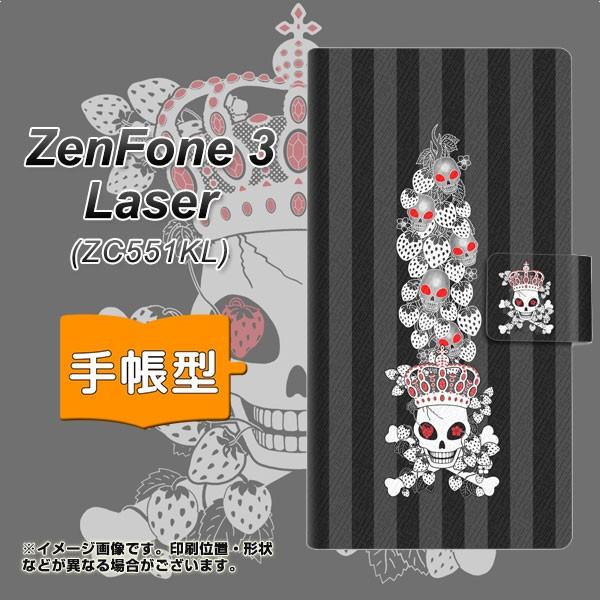 メール便送料無料 ZenFone3 Laser ZC551KL 手帳型スマホケース 【 AG802 苺骸骨王冠蔦(黒) 】横開き (ゼンフォン3レーザー ZC551KL/ZC551