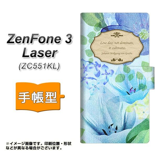 メール便送料無料 ZenFone3 Laser ZC551KL 手帳型スマホケース 【 SC865 リバティプリント フラワーエンブレム(ブルー) 】横開き (ゼン