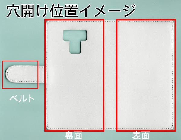 メール便 ZenFone3 Laser ZC551KL 手帳型スマホケース 【ステッチタイプ】 【 YJ079 シュナウザー4  】横開き (ゼンフォン3レー