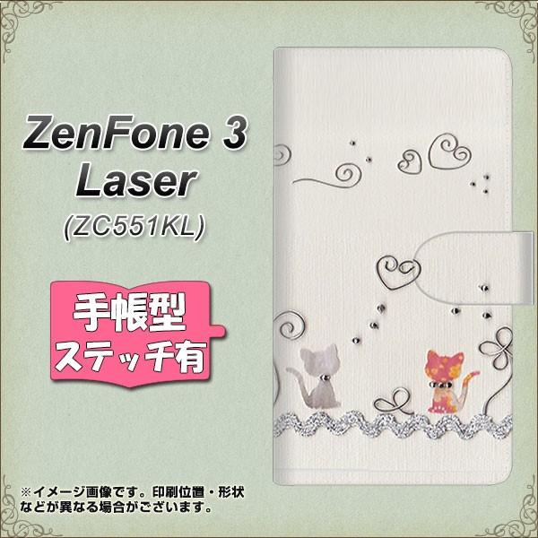 メール便送料無料 ZenFone3 Laser ZC551KL 手帳型スマホケース 【ステッチタイプ】 【 1103 クラフト写真 ネコ (ワイヤー1) 】横開き (ゼ