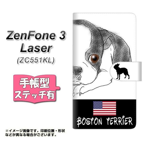 メール便送料無料 ZenFone3 Laser ZC551KL 手帳型スマホケース 【ステッチタイプ】 【 YD854 ボストンテリア05 】横開き (ゼンフォン3レ