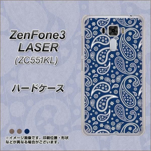 ZenFone3 Laser ZC551KL ハードケース / カバー【764 ペイズリー ブロンズブルー 素材クリア】(ゼンフォン3レーザー ZC551KL/ZC551KL用