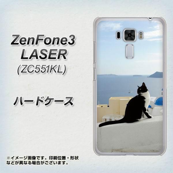 ZenFone3 Laser ZC551KL ハードケース / カバー【VA805 ネコと地中海 素材クリア】(ゼンフォン3レーザー ZC551KL/ZC551KL用)