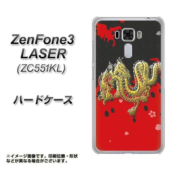 ZenFone3 Laser ZC551KL ハードケース / カバー【YC901 和竜02 素材クリア】(ゼンフォン3レーザー ZC551KL/ZC551KL用)