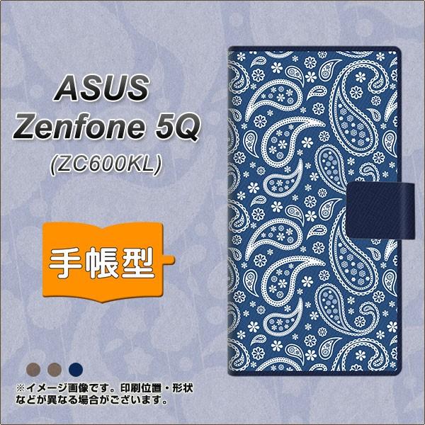 メール便 ASUS Zenfone 5Q ZC600KL 手帳型スマホケース 【 764 ペイズリー ブロンズブルー 】横開き (ASUS ゼンフォン 5Q ZC600K