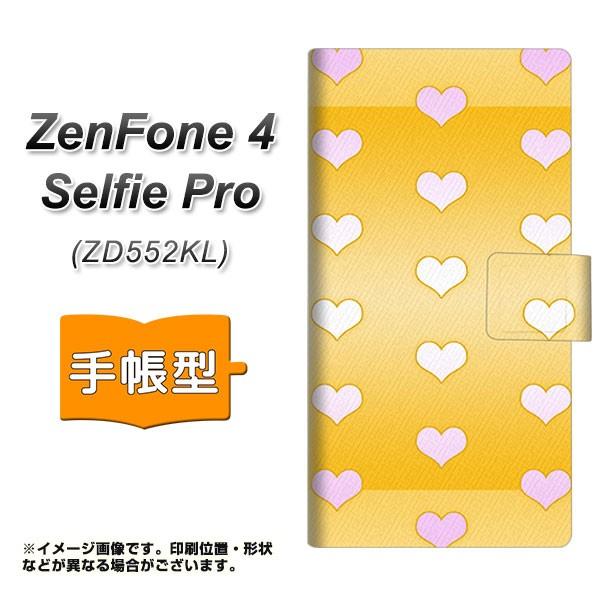 メール便 ZenFone4 Selfie Pro ZD552KL 手帳型スマホケース 【 YB967 ハートイエロー 】横開き (ゼンフォン4 セルフィー プロ/ZD