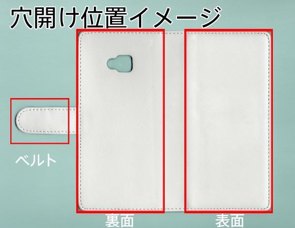 メール便 ZenFone4 Selfie Pro ZD552KL 手帳型スマホケース 【ステッチタイプ】 【 YJ161 ネコ 手描き イラスト おしゃれ 】横開