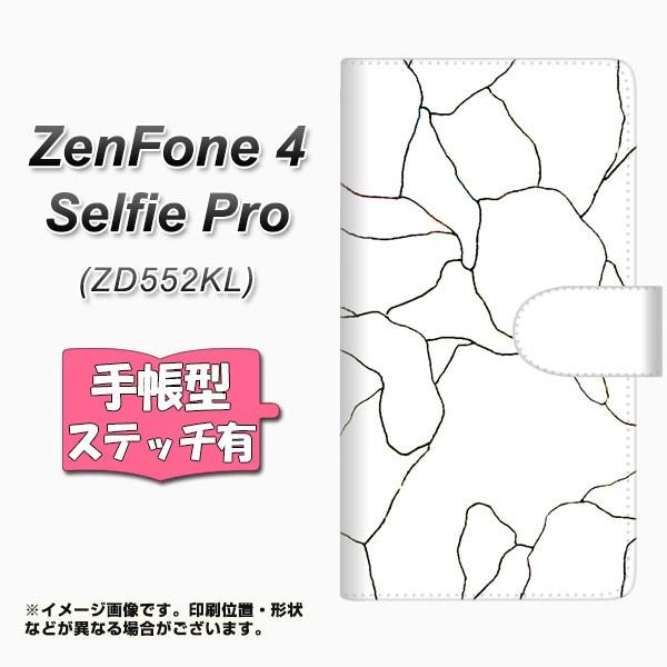 メール便 ZenFone4 Selfie Pro ZD552KL 手帳型スマホケース 【ステッチタイプ】 【 FD824 ボーダーライン01(稲永) 】横開き (