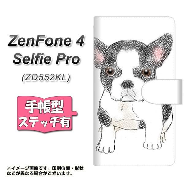 メール便 ZenFone4 Selfie Pro ZD552KL 手帳型スマホケース 【ステッチタイプ】 【 YD915 フレンチブルドッグ01 】横開き (ゼン