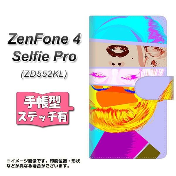 メール便 ZenFone4 Selfie Pro ZD552KL 手帳型スマホケース 【ステッチタイプ】 【 YJ211 逆さ マリリンモンロー おしゃれ 】横