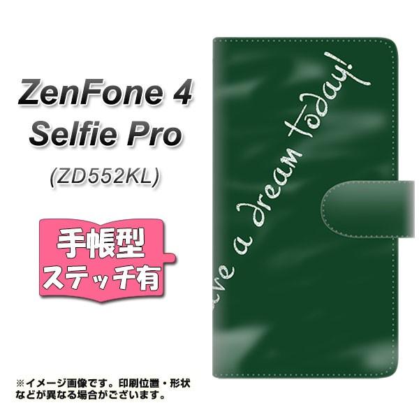 メール便 ZenFone4 Selfie Pro ZD552KL 手帳型スマホケース 【ステッチタイプ】 【 YJ295 デザイン 】横開き (ゼンフォン4 セル