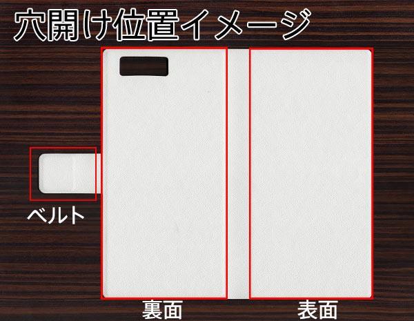メール便 ZenFone4 ZE554KL 手帳型スマホケース 【 134 Harryup! 】横開き (ゼンフォン4 ZE554KL/ZE554KL用/スマホケース/手帳
