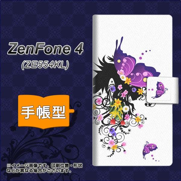 メール便 ZenFone4 ZE554KL 手帳型スマホケース 【 146 蝶の精と春の花 】横開き (ゼンフォン4 ZE554KL/ZE554KL用/スマホケース/