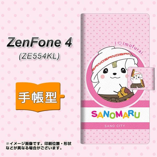 メール便 ZenFone4 ZE554KL 手帳型スマホケース 【 CA834 SANO City ピンク 】横開き (ゼンフォン4 ZE554KL/ZE554KL用/スマホケ