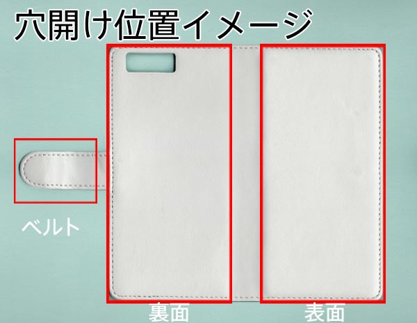 メール便 ZenFone4 ZE554KL 手帳型スマホケース 【ステッチタイプ】 【 YD944 ボルドーマスティフ01 】横開き (ゼンフォン4 ZE55