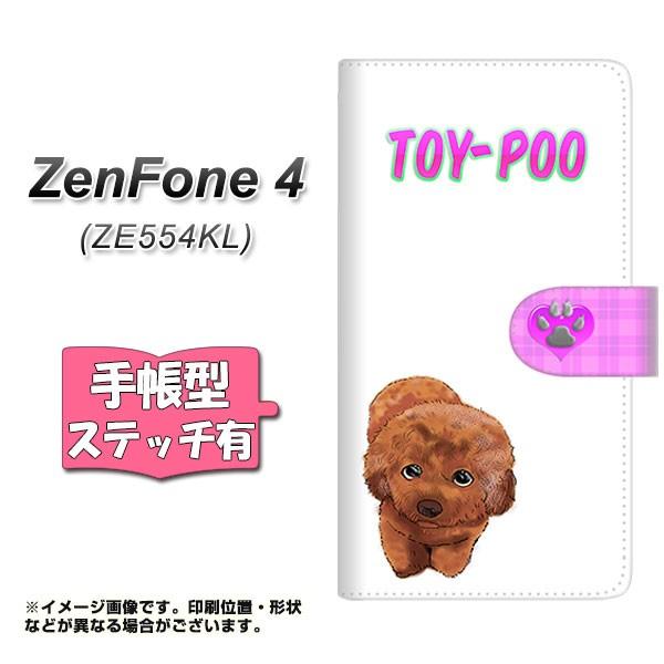 メール便 ZenFone4 ZE554KL 手帳型スマホケース 【ステッチタイプ】 【 YF854 トイプー02 】横開き (ゼンフォン4 ZE554KL/ZE554K