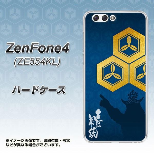 ZenFone4 ZE554KL ハードケース / カバー【AB817 直江兼続 素材クリア】(ゼンフォン4 ZE554KL/ZE554KL用)