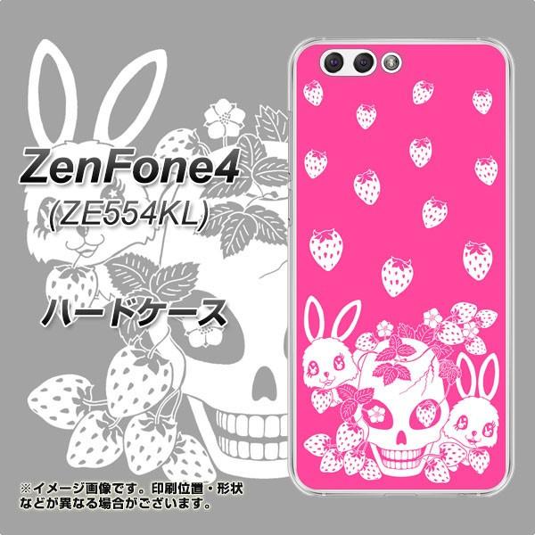 ZenFone4 ZE554KL ハードケース / カバー【AG836 苺兎(ピンク) 素材クリア】(ゼンフォン4 ZE554KL/ZE554KL用)