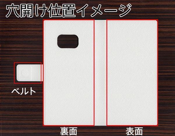 メール便送料無料 ZenFone AR ZS571KL 手帳型スマホケース 【 EK923 アリス アラカルト 青 】横開き (ゼンフォンAR ZS571KL/ZS571KL用/ス