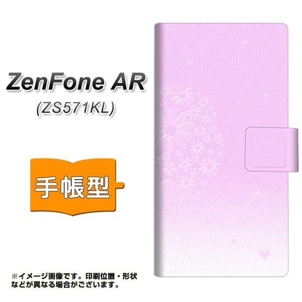 メール便送料無料 ZenFone AR ZS571KL 手帳型スマホケース 【 YA955 ハート02 】横開き (ゼンフォンAR ZS571KL/ZS571KL用/スマホケース/