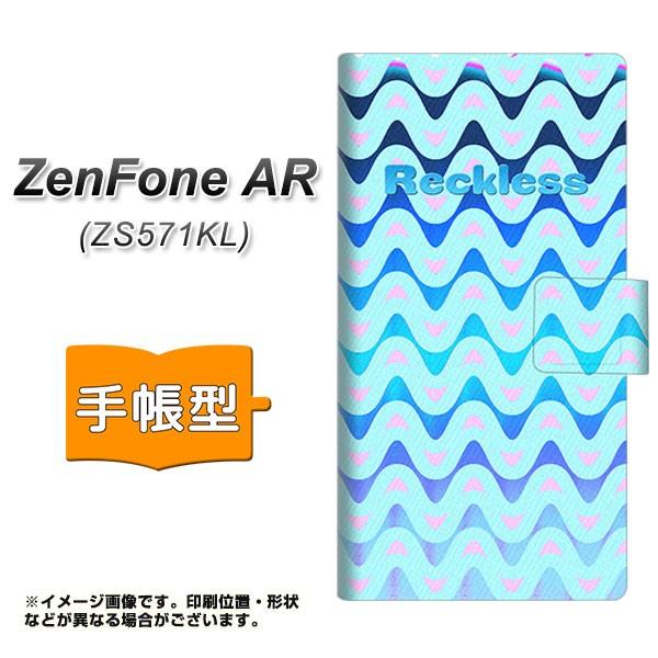 メール便送料無料 ZenFone AR ZS571KL 手帳型スマホケース 【 YC829 フリーケンシー04 】横開き (ゼンフォンAR ZS571KL/ZS571KL用/スマホ