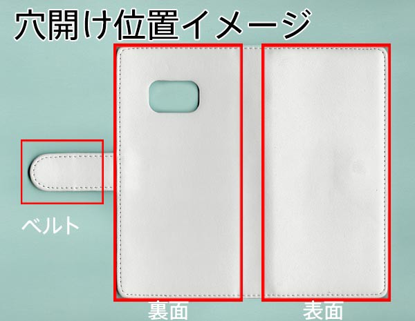メール便送料無料 ZenFone AR ZS571KL 手帳型スマホケース 【ステッチタイプ】 【 YD991 四国犬02 】横開き (ゼンフォンAR ZS571KL/ZS571