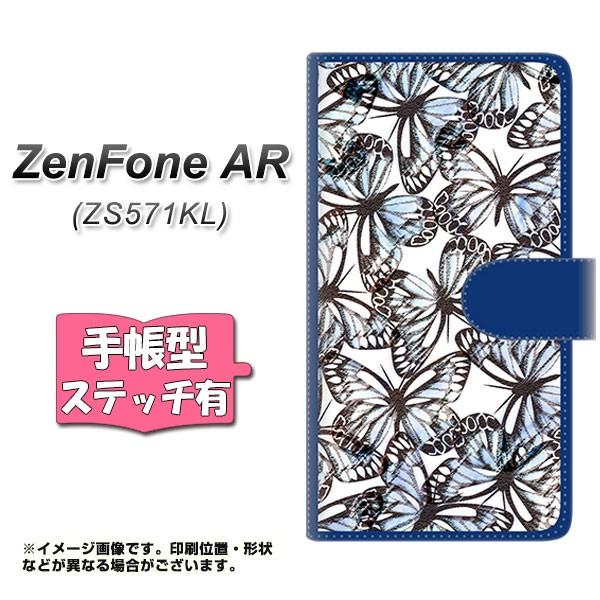 メール便送料無料 ZenFone AR ZS571KL 手帳型スマホケース 【ステッチタイプ】 【 SC906 ガーデンバタフライ ブルー 】横開き (ゼンフォ