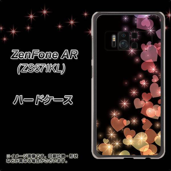 ZenFone AR ZS571KL ハードケース / カバー【020 夜のきらめきハート 素材クリア】(ゼンフォンAR ZS571KL/ZS571KL用)