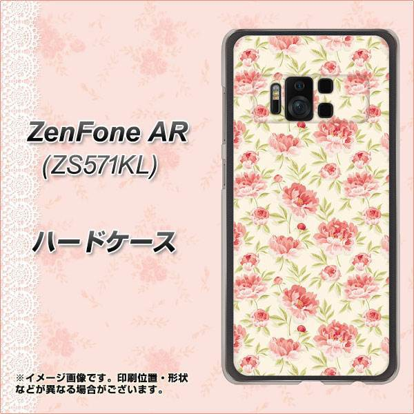 ZenFone AR ZS571KL ハードケース / カバー【593 北欧の小花S 素材クリア】(ゼンフォンAR ZS571KL/ZS571KL用)