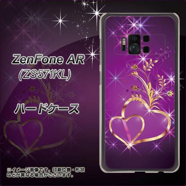 ZenFone AR ZS571KL ハードケース / カバー【1139 舞い降りるハート 素材クリア】(ゼンフォンAR ZS571KL/ZS571KL用)