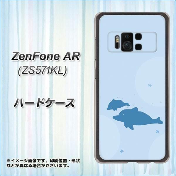 ZenFone AR ZS571KL ハードケース / カバー【VA844 イルカの親子 素材クリア】(ゼンフォンAR ZS571KL/ZS571KL用)