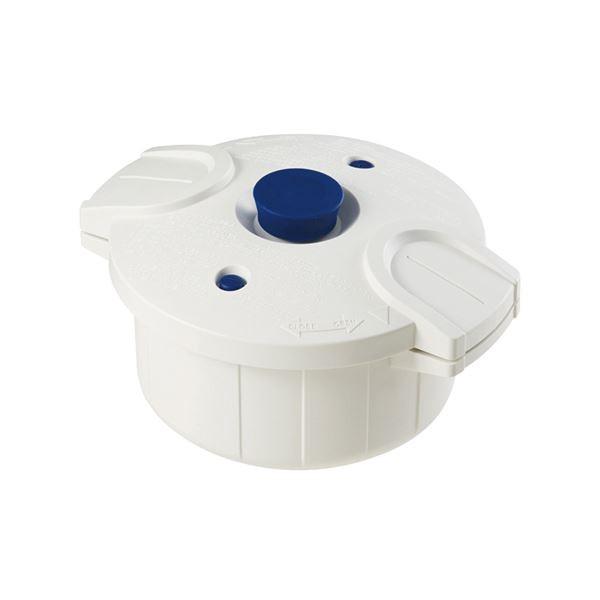電子レンジ圧力鍋 極み味 ホワイト 239557 〔送料無料〕