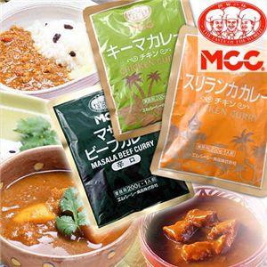 世界のカレー 激辛10食セット(マサラビーフ5袋 キーマカレー5袋)計10袋 〔送料無料〕